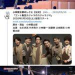 日経新聞「ドローン・歌舞伎…五輪開会式、日本の伝統と技術随所に」 ベタ褒めしてしまう…  [668024367]