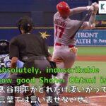 東京五輪 ソフトボールが結構面白い件  [135853815]