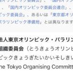 東京都、7/19以来5日連続でコロナでの死亡者の報告ナシ 反日パヨク「(∩゚д゚)アーアーきこえなーい」  [723460949]