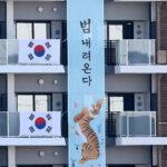 韓国選手団、次は「垂れ幕」掲げる  [135853815]