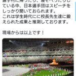 【朗報】フェンシング金メダルの見延選手に所属企業が1億円サプライズ贈呈  [323057825]