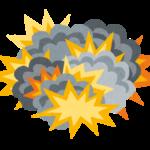 【速報】カブールの空港外で爆発☆2 [725951203]