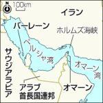 【速報】日本企業タンカーに攻撃、2人死亡 オマーン沖  [329614872]