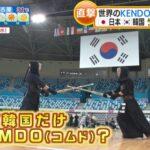 【速報!】朝鮮人が千葉真一の起源を主張  [866556825]