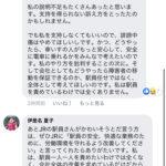 【遠隔】メンタリストDaiGo「心理戦」のヤラセ手口をバラされる  [908995687]