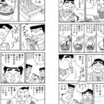 そうめんの美味しい食べ方(画像あり)  [144189134]  [144189134]