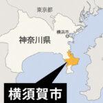 両親と釣りに来ていた2歳女児、海に転落し行方不明【横須賀】  [439992976]