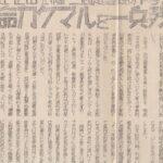 共産党志位委員長「保守の人々と共闘」 下部組織の立・れに激震  [295723299]
