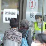 北九州市「ホームレスの皆さん、ファイザー製ワクチンを接種しませんか?」  [123322212]