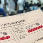 堀江貴文「ワクチン接種券を提示できない拒否者は社会的な制限を課すのは当たり前 同権は無い」  [144189134]