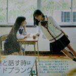 外人「日本語しゃべるの簡単 発音適当で通じる 文字は ひらがな簡単 漢字読めない」  [144189134]