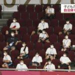 小学生のパラリンピック観戦が思いのほか安全そう  [422186189]