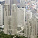 東京+4058 高齢者106 重症+7 死亡+3  [135853815]