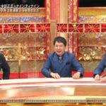 松本人志と爆笑問題 7年ぶりの共演 太田「威嚇してるのあんただろ」 松本「あんま絡みたくない」  [916176742]