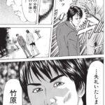 竹田恒泰氏 DaiGoの一連の発言を厳しく批判  [509689741]