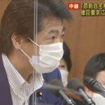 菅首相、自宅療養撤回要請が自民党内本部から出てる件について「撤回しない」と回答  [561344745]