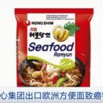 韓国食品から148倍の発がん性物質が検出され中国で大騒ぎ 「韓国だから信用したのに」 ←??  [916176742]