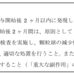 9/8 東京+1834 高齢者108 重症-8 死亡+17 収束  [135853815]