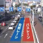 【バスレーンが右折レーンより右】名古屋のアホな道路で5台多重事故。車カスのトラックが横転  [866556825]
