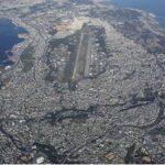 【ワロタw】 枝野さん「沖縄基地、最低でも県外を目指します!腹案があります!」 選挙公約を発表w  [733341317]