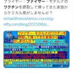 【九州】地震  [792141984]