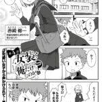 【朗報】PS5レンタル月額990円 ※  [754019341]