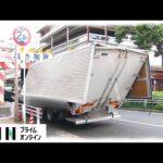 【画像有】高架下を通ろうとして面白い形になったトラックをご覧ください  [896590257]