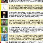 【知ってた】中国工作員がさまざまなSNS上で英語や日本語を使ってデモを呼びかけている可能性  [156193805]
