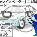 【速報】 児島敬一容疑者を逮捕 最新の車盗難の手口 「CANインベーダー」で 既に10億円以上の被害  [886559449]