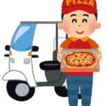 アフガン元大臣、ドイツでピザ配達の日々「恥ずかしいとは思わない。仕事は仕事。」  [545237724]
