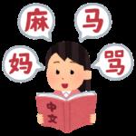 中国でAKB商法が禁止に [725951203]