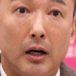 反ワクチン 山本太郎がワクチン義務化に反対「打たない男女の権利を侵害するな」  [144189134]
