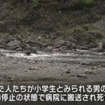 家族に大事にされていなかったと思われる京都市の男児が安曇川下流で無事発見される  [454228327]