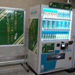 """御茶ノ水駅に""""お茶と水だけ販売""""する自販機が登場  [156193805]"""