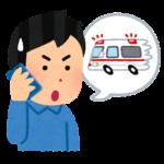 東京消防庁「もう異常事態。救急車出動できない」これ半分医療崩壊だろ  [828293379]