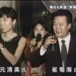 立憲民主党・枝野幸男「首相になる意欲なければ野党第一党の党首なんてしんどい仕事はやらない!(キリッ」  [295723299]
