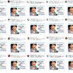 高市早苗さん、壁一面に貼り出したTwitter愛国烈士の応援コメントをご覧になられる  [668024367]