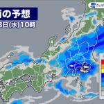 【ウェザーニュース】    『寒い』    東京は11月並みの予想  [421685208]