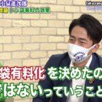 【正論】進次郎「レジ袋有料化を決めたのは僕じゃないです(笑)フェイクニュースってこうやって根付くんですね」  [127398796]