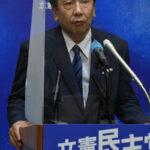 【画像】立憲民主党「国政に文句あり!」  [468394346]