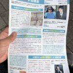 【超速報】大谷 復活の46号 全米が涙  [128776494]