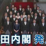 【速報】岸田総理、現金給付を表明 金額を与党で協議する模様  [118128113]