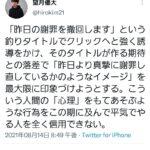 【速報】imgur「うちSNSなのに日本から無言画像が毎日大量に来る…サイバー攻撃か?」ついにアップロード遮断  [793583641]