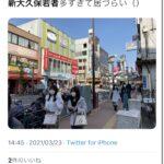 フェミニスト石川優実さん 「チンコとまんこをツイートしたらまんこのほうが反応でかい。気持ちわりー  [307982957]