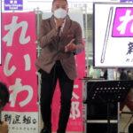 山本太郎「日本には通貨発行権があるので絶対に財政破綻しない。金をバラまくべきだ」  [422186189]
