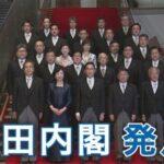 岸田、安倍晋三が創設した「1億総活躍担当相」を廃止。「バカじゃねぇの」  [561344745]