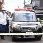 昨日の愛媛3人刺殺事件、1ヶ月前から警察に何回も相談していた。県警「いや、民事不介入だからw」  [561344745]