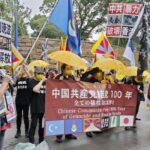 東京新宿 中国の人権弾圧による犠牲者を追悼する集会を妨害 中国人10人を立件  [135853815]