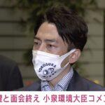 総理と同時に大臣も変わる日本の糞政治。1年2年大臣やって何が変わるのか?それを考えると進次郎は有能  [866556825]