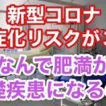 菅首相、米メルク社の新型コロナ重症化を防ぐ特効薬を特例承認し年内に調達すると表明!ただの風邪へ  [668024367]